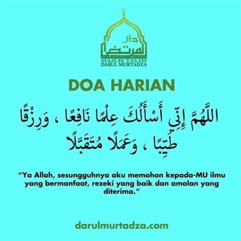 Dahsyatnya Do A Dzikir Harian 17 best images about dzikir dan doa on app