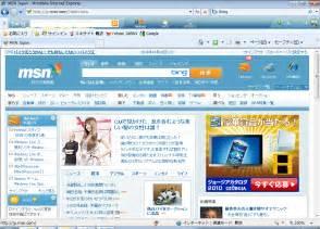Msn com mail msn com ru ru msn com msn com msn home hotmail