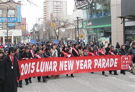 ny celebrates lunar new year the korea times