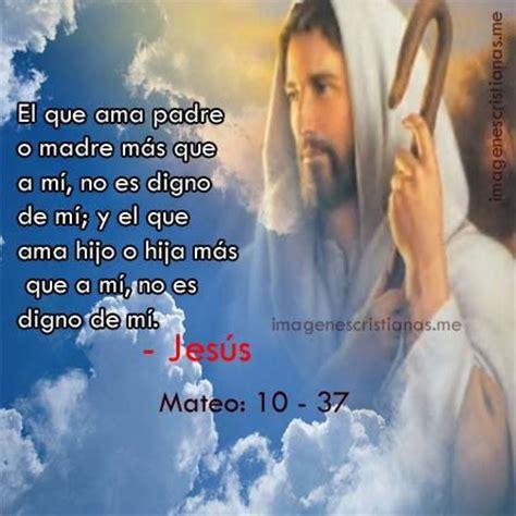 imagenes de jesucristo frases frases biblicas de jesus imagenes cristianas gratis