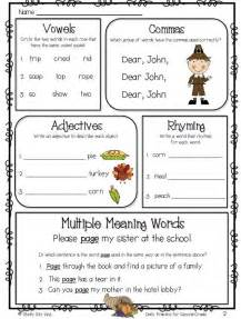 17 best images about second grade material on pinterest