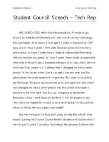 Sle Speech For Student Council human cloning essay band fm foz