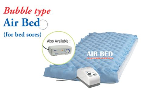 infi air mattress for bed sores air mattress for patients