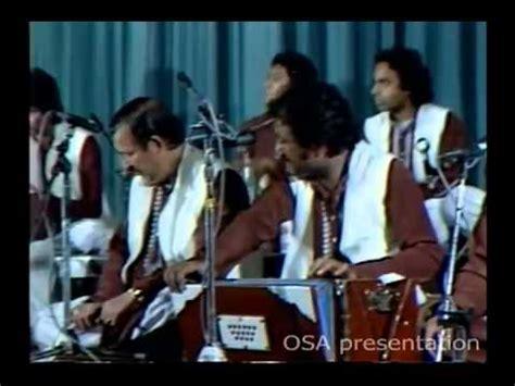 ali maula official ali maula ali maula haq ali ali ustad nusrat fateh ali