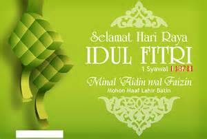 search results for ucapan idul fitri 2015 calendar 2015