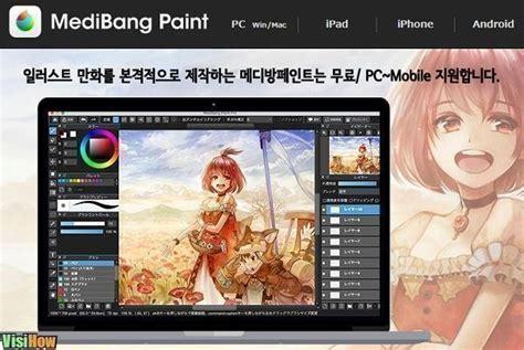art apps   pc krita  microsoft paint