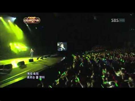 lee seung gi lee sun hee lee seung gi lee sun hee concert 110711 youtube