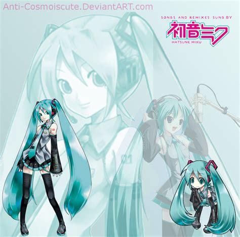 download mp3 hatsune miku full album hatsune miku album artwork by anti cosmoiscute on deviantart