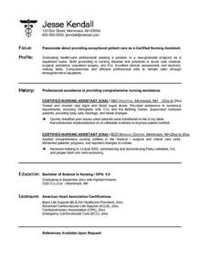 college resume no work experience sle