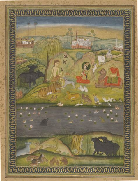 Lalya Majnun layla y majn 250 n la enciclopedia libre
