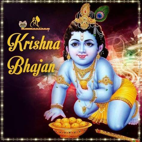 download free mp3 krishna bhajan shree krishna bhajan songs download shree krishna bhajan