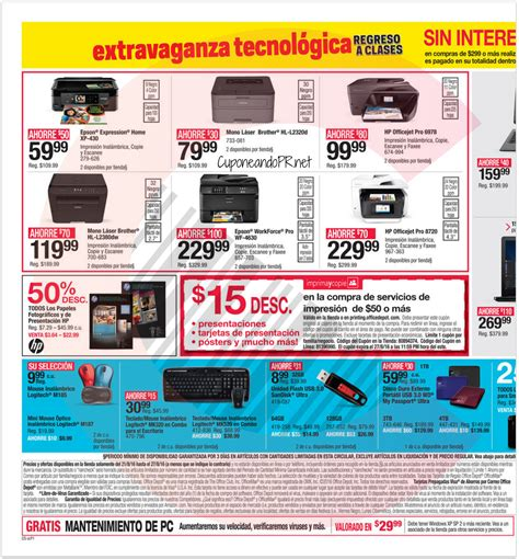 Office Depot Coupons Puerto Rico Shopper Office Max Office Depot 3 Cuponeando Pr