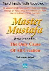 what s causing creations books prophet muhammad madani propagation book shop