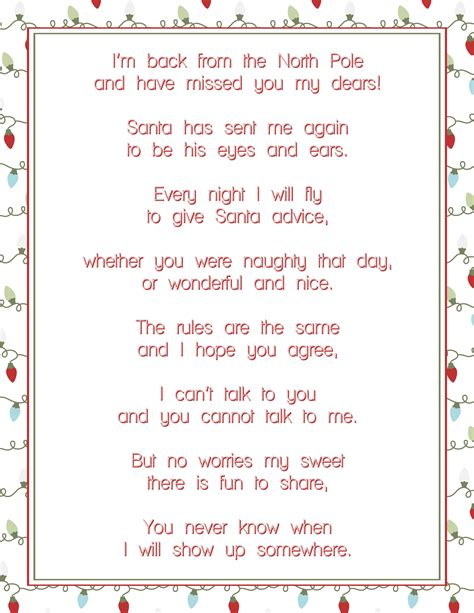 free printable on the shelf letter free on the shelf printable elves printable letters