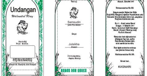 desain undangan pernikahan lipat tiga download undangan gratis desain undangan pernikahan