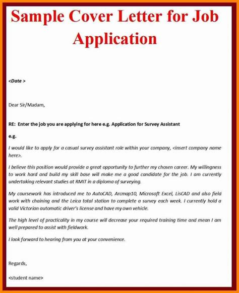 cover letter for application application cover letter exles 1154