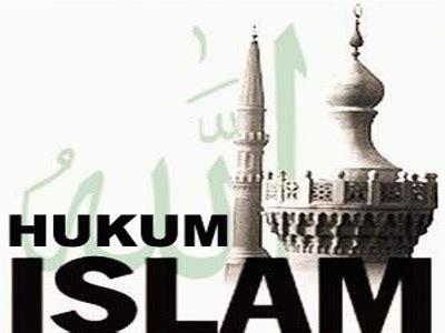 Kompilasi Peraturan Hukum Acara Perdata polemik kompilasi hukum islam di indonesia coretan ruang