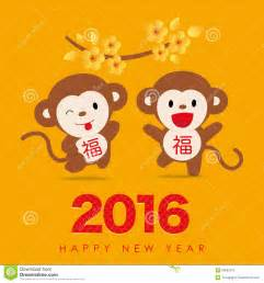 2016 monkey new year greeting card design stock vector image 50697275