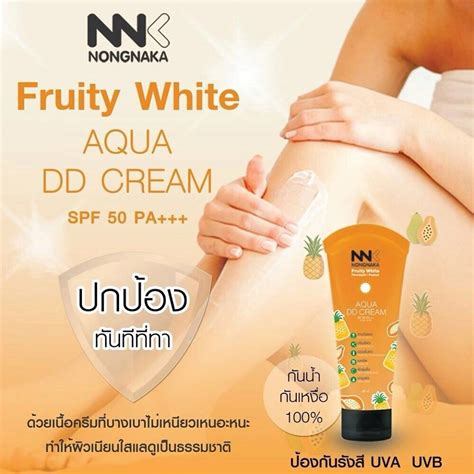 Dd White Water Drop Spf 50 By Picky Wink Original 100 fruity white aqua dd by nnk nongnaka thailand best selling products popular thai brands