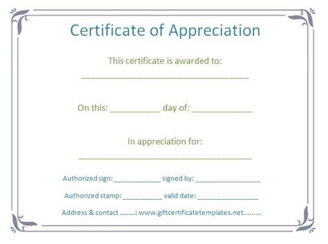 air certificate of appreciation template certificate of appreciation template certificate