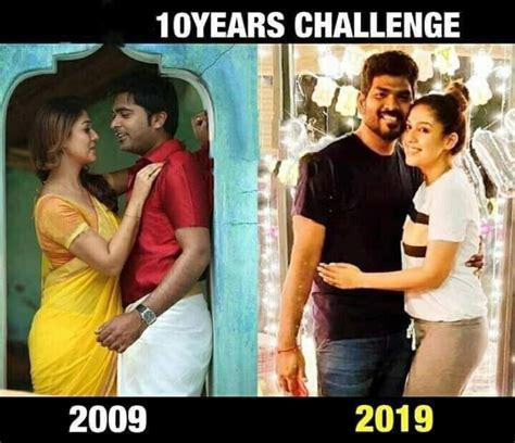 years  challenge nayanthara troll meme tamil memes
