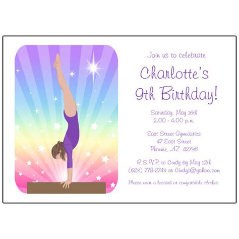 printable birthday cards gymnastics free printable gymnastic birthday invitations updated