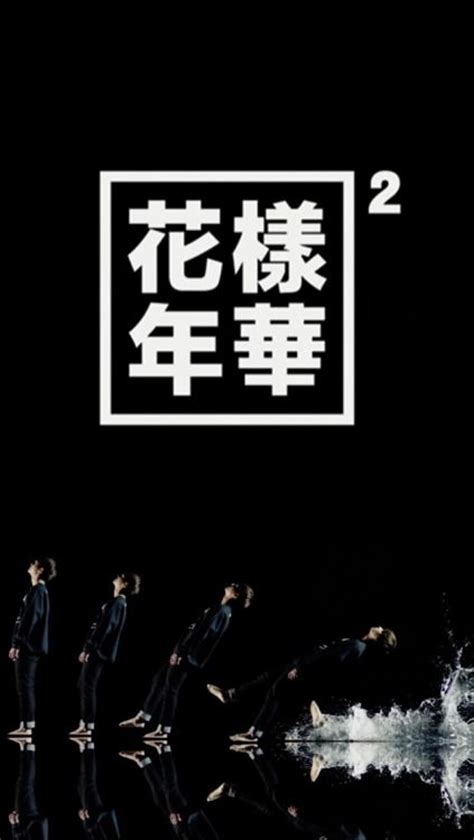 wallpaper iphone 5 kpop bts tumblr phone wallpaper kpop wallpapers