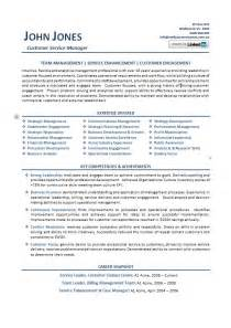 Customer Service Manager Resume Exles by Business Administration Resume Writing Services