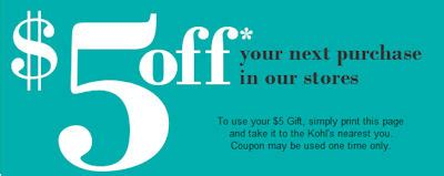 dockers outlet printable coupons 1sale online coupon codes daily deals black friday
