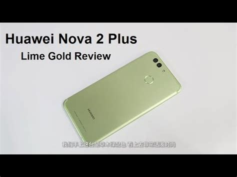 huawei 2 plus on review huawei 2 plus lime gold review