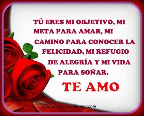 maravillosas frases romanticas para enamorar 1000 frases rom 225 nticas para enamorar no pinterest