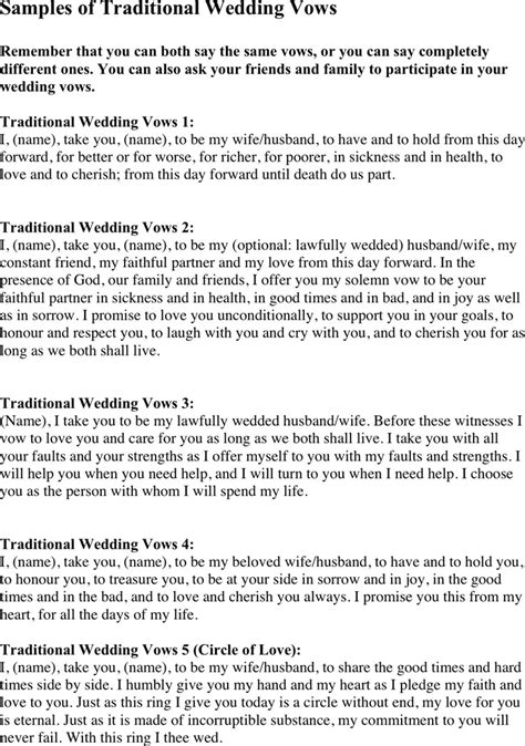 Wedding Vows For by Wedding Vows Sles 3 For Free Formxls
