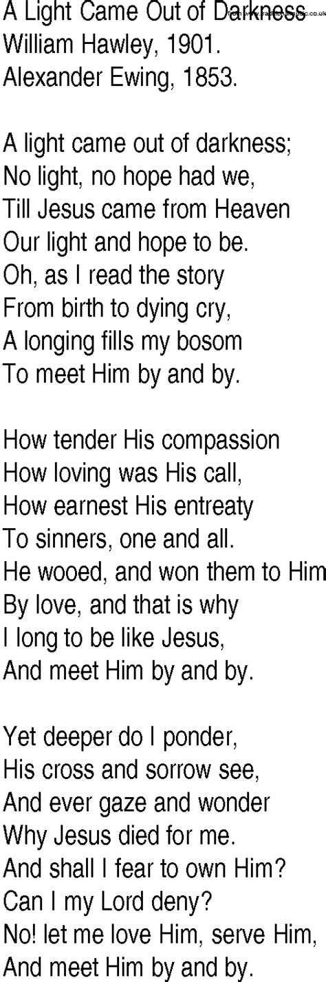 lyrics hawley hymn and gospel song lyrics for a light came out of