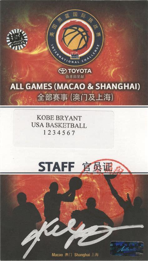 Kartu Basket 2017 Panini Bryant lot detail bryant s personal 2008 olympics usa