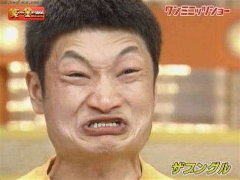 Angry Asian Meme - angry asian kid youtube