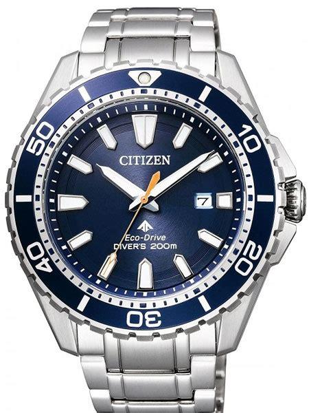 Citizen Eco Drive Promaster Blue Dial Dive Watch #BN0191 80L