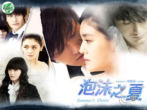 film romantis sedih china style wallpaper sinopsis summer s desire drama korea