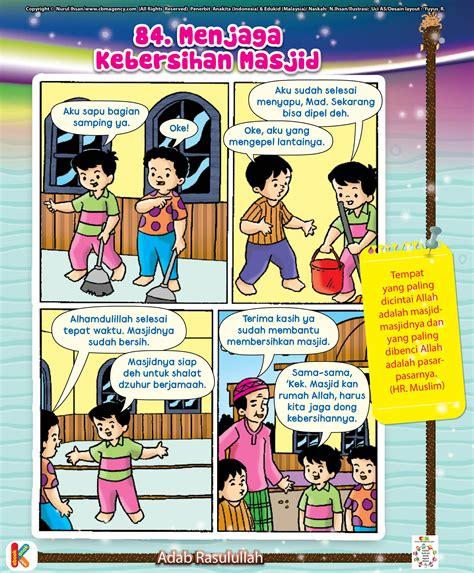 Komik Paradice komik adab menjaga kebersihan masjid ebookanak