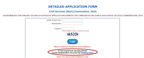 upsc notification civil services mains 2016 detailed
