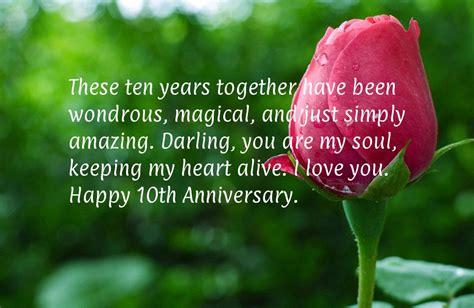 12 5 years marriage anniversary