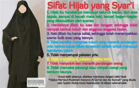 tutorial hijab menurut al quran tutorial hijab syar i isdn isyhadu