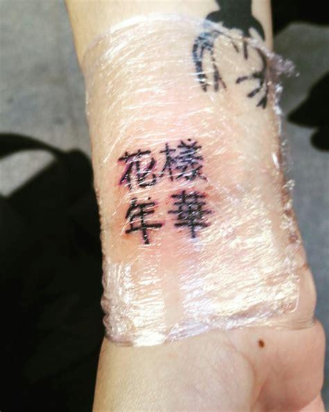 bts tattoo