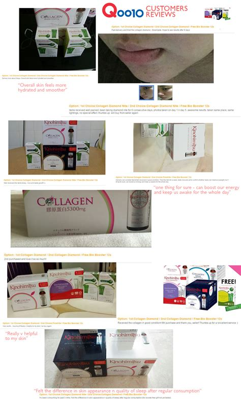 Kinohimitsu Collagen kinohimitsu collagen 5300mg 16 s 11street