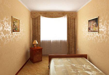 standard vip room rooms