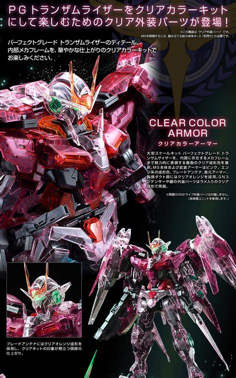 Pg 00 Raiser Gundam Bandai p bandai pg 1 60 00 raiser trans am clear parts set