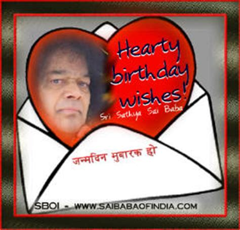 Greeting Card Sai Jumpa Bali Edition sai baba s birthday updates sai baba of india happy birthday greetings sboi