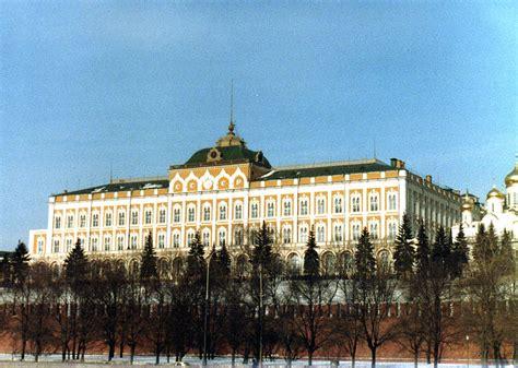 soviet supremo uni 227 o sovi 233 tica