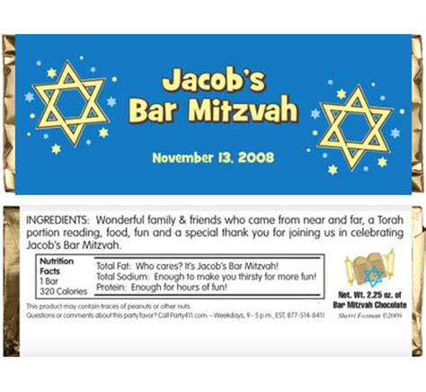 bat bar wrapper template bar bat mitzvah favors