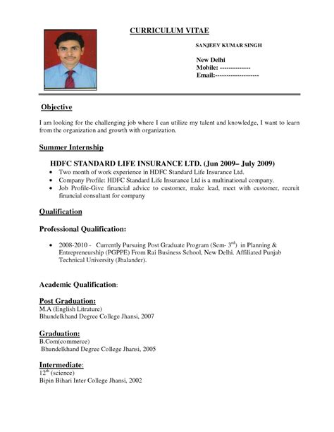 Resume Sle Format With Picture Standart Resume Format For Freshers Professional Resume Templates For Freshers