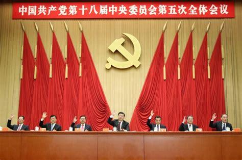 china seeks  double gdp growth    brics post